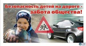 Малыш играет на дороге, знак опасности