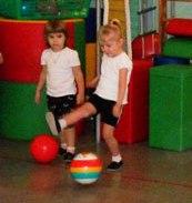 Физическое развитие детей, коррекция