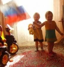 deti s flagom