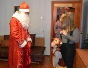 """Дед Мороз из фонда """"Достижение"""""""