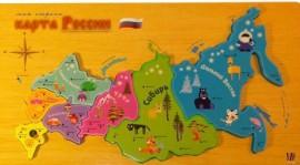 Географические карты для детей
