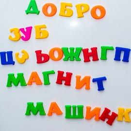 Изучаем русский язык, разбор слова.